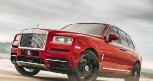 Rolls_Royce Cullinan